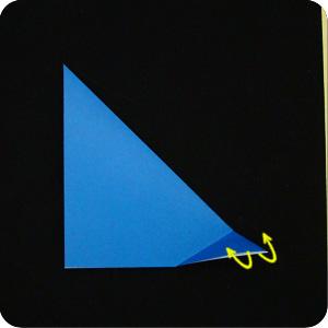 Easy Origami Dog