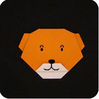 origami Bear | 200x200