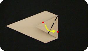 paper origami fox