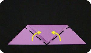 Origami Fox Head Face