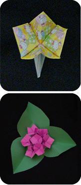 Simple origami flower make origami simple origami flower mightylinksfo