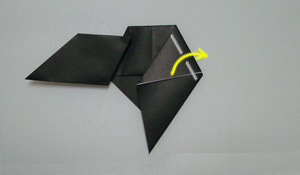 DIY  origami Bat