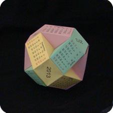 origami calendars